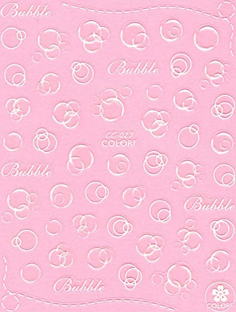 光景ズーム閉じ込める極薄 ネイルシール 水玉 バブル デコやレジン、アルバム制作などに (01-C105)