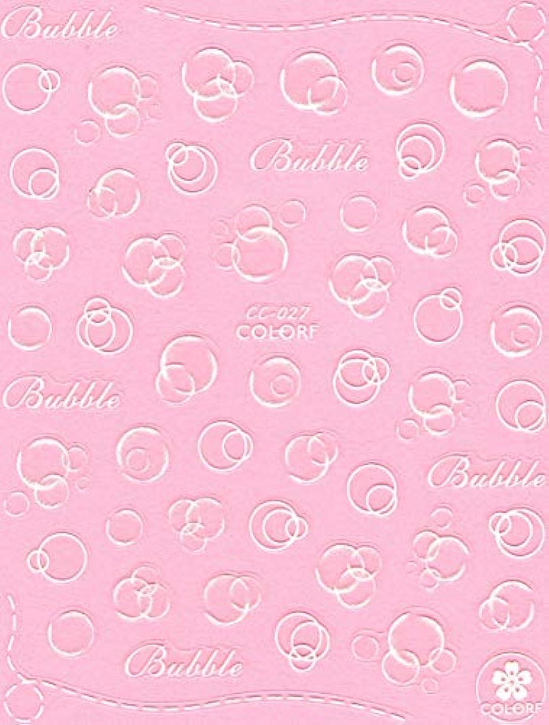 刺激する簡単に駐地極薄 ネイルシール 水玉 バブル デコやレジン、アルバム制作などに (01-C105)