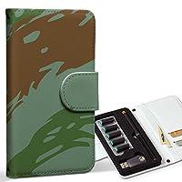 スマコレ ploom TECH プルームテック 専用 レザーケース 手帳型 タバコ ケース カバー 合皮 ケース カバー 収納 プルームケース デザイン 革 チェック・ボーダー 迷彩 カモフラ 模様 003748