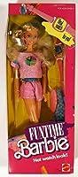 Funtime Barbie Hot Watch Look 3718 by Mattel [並行輸入品]