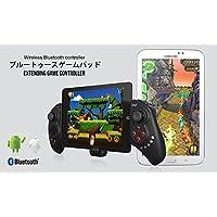 「Origin」 iPhone6 iPhone6 PLUS  iPad GalaxyS5 タブレット 対応 Bluetooth ゲームコントローラー スマホとタブレットをゲーム機に変身 伸縮スタンド  Android iOS Windows  XBOX ゲームコントローラー  ブラック PG-9023