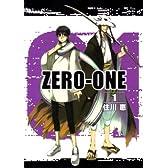 01<ZERO-ONE>(1) (ブレイドコミックス)