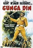 GUNGA DIN 画像