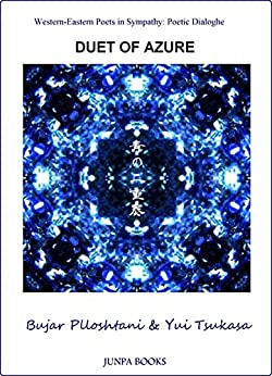 Duet of Azure 青の二重奏 by [Bujar Plloshtani, 司 由衣]