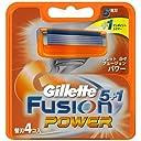 ジレット フュージョン5 1パワー 専用替刃 4B