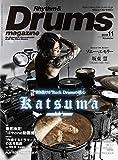 Rhythm & Drums magazine (リズム アンド ドラムマガジン) 2019年11月号 [雑誌]