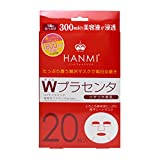 MIGAKI ハンミフェイスマスク プラス Wプラセンタ 20枚入り
