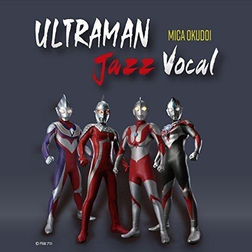 ULTRAMAN Jazz Vocal
