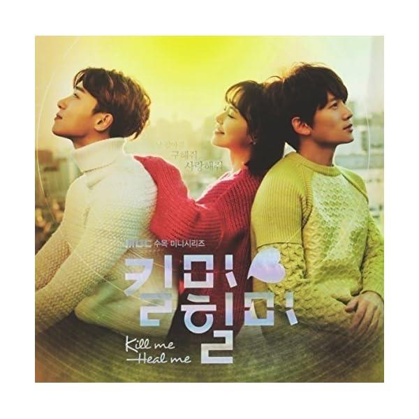 キルミー、ヒールミー OST (MBC TVドラ...の商品画像