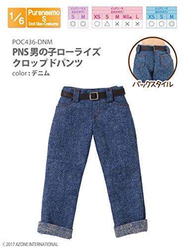 ピュアニーモ用 PNS 男の子ローライズクロップドパンツ デニム (ドール用)