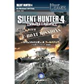 Best Selection of GAMES Silent Hunter 4 Gold Pack 日本語マニュアル付英語版