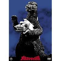 メカゴジラの逆襲 東宝DVD名作セレクション