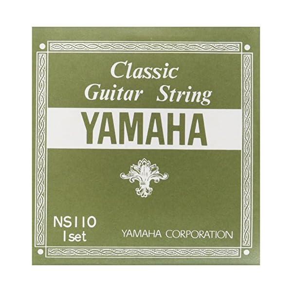 YAMAHA クラシックギター用セット弦 NS1...の商品画像