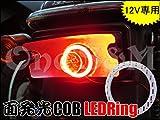 E-2-26 面発光COB LEDリング 赤 ポジションやヘッドライト、テールのLED加工に TZR125R/RR TZR250R TZR400 YZF R1 R6 R25 R3 FJR1300 RZ250RR FZR250R/RR FZR400R/RR FZ400/R FZ6R FZR1000 RZ50 RD50 YB-1 GT50 YBR125 RZ250R RZ350R R1-Z RZ250R MT25 MT03 MT07 MT09 XSR900 XJR400/R 4HM RH02J XJR1200R XJR1300 GX250 RD400 XJ400D XJ400E XJ750 RZ250 4L3 RZ350 4UO DT200/WR DT250/R XT250/T WR250/R セロー225 セロー250 TZ250F TT250R TT-R250 トリッカー レイド ランツァ TW200/E TW225/E SRV250 SR400 SR500 SR600 SRX250 SRX400 SRX500 ルネッサ 汎用