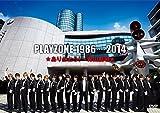 PLAYZONE 1986・・・・2014★ありがとう!~青山劇場★[DVD]
