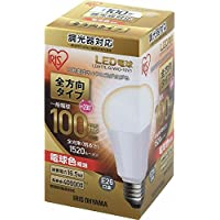 アイリスオーヤマ LED電球 E26 全配光タイプ 調光器対応 100W形相当  電球色 LDA17L-G/W/D-10V1