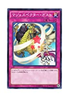 遊戯王 日本語版 RATE-JP075 マジェスペクター・ガスト (ノーマル)