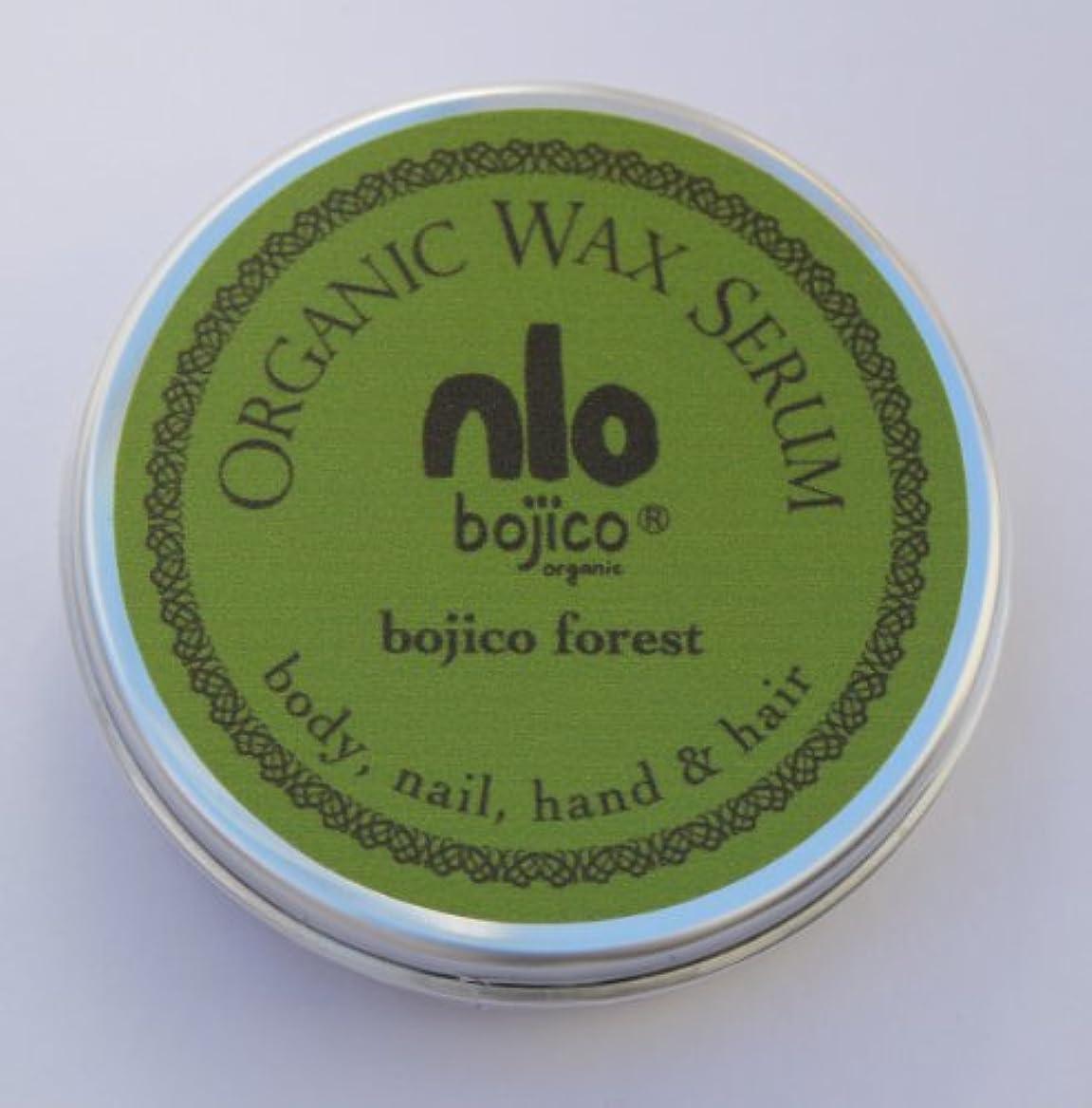 わがまましないシャッターbojico オーガニック ワックス セラム<フォレスト> Organic Wax Serum 18g