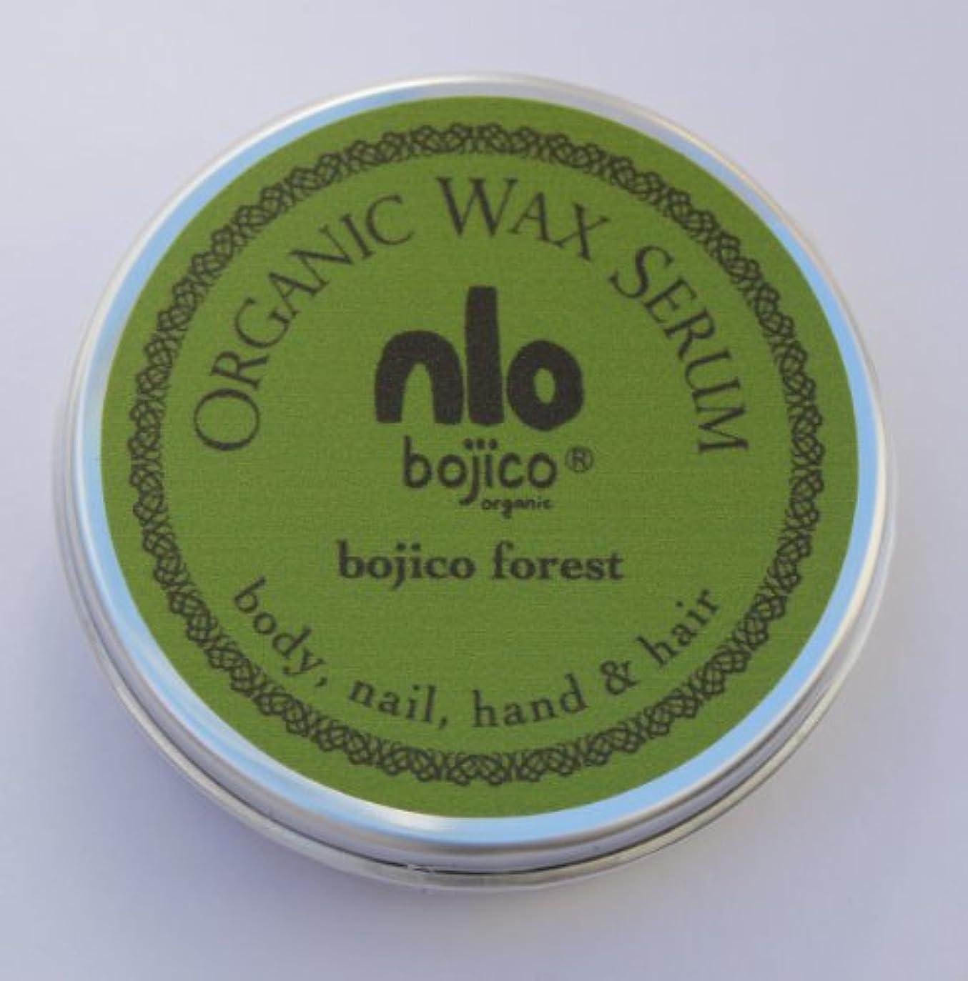 ファイル水曜日示すbojico オーガニック ワックス セラム<フォレスト> Organic Wax Serum 18g