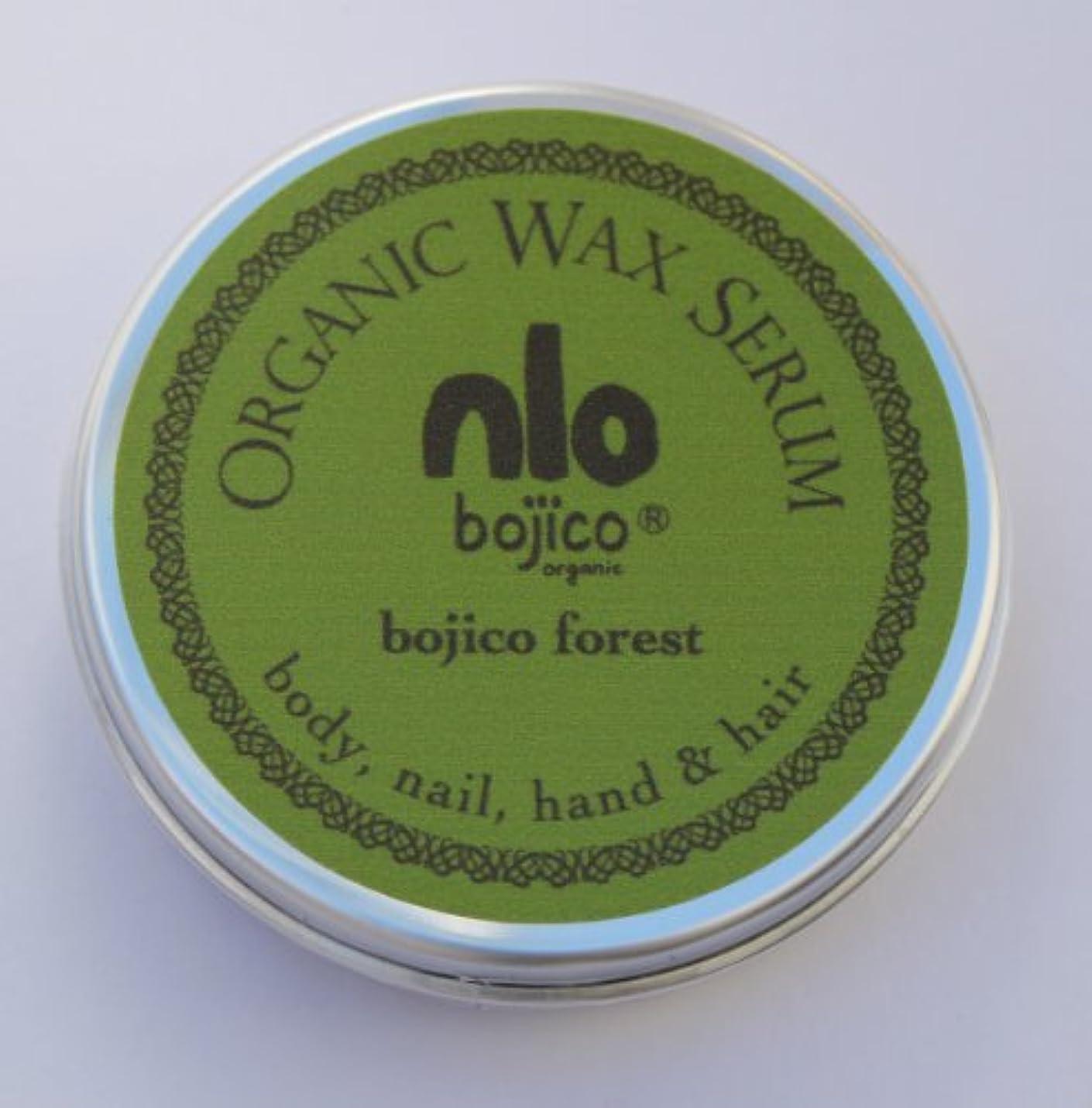 前書き男やもめ付き添い人bojico オーガニック ワックス セラム<フォレスト> Organic Wax Serum 18g