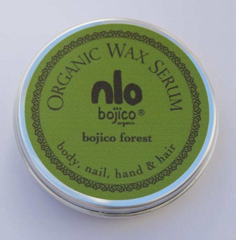 拾うお互い暗殺者bojico オーガニック ワックス セラム<フォレスト> Organic Wax Serum 18g