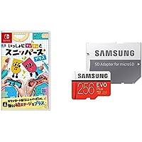 いっしょにチョキッと スニッパーズ プラス + Samsung microSDXCカード 256GB セット - Switch