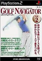 ゴルフ・ナビゲーター Vol.2