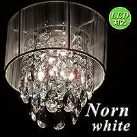 ミニシャンデリア Norn ノルン ホワイト シャンデリア 高級クリスタルカットガラスビーズ アンティーク LED対応 ペンダント