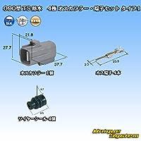 住友電装 090型 TS 防水 4極 オスカプラー・端子セット タイプ1