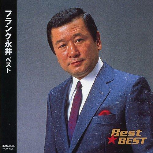 フランク永井 12CD-1001B
