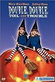 Double Double Toil & Trouble [DVD] [Import]