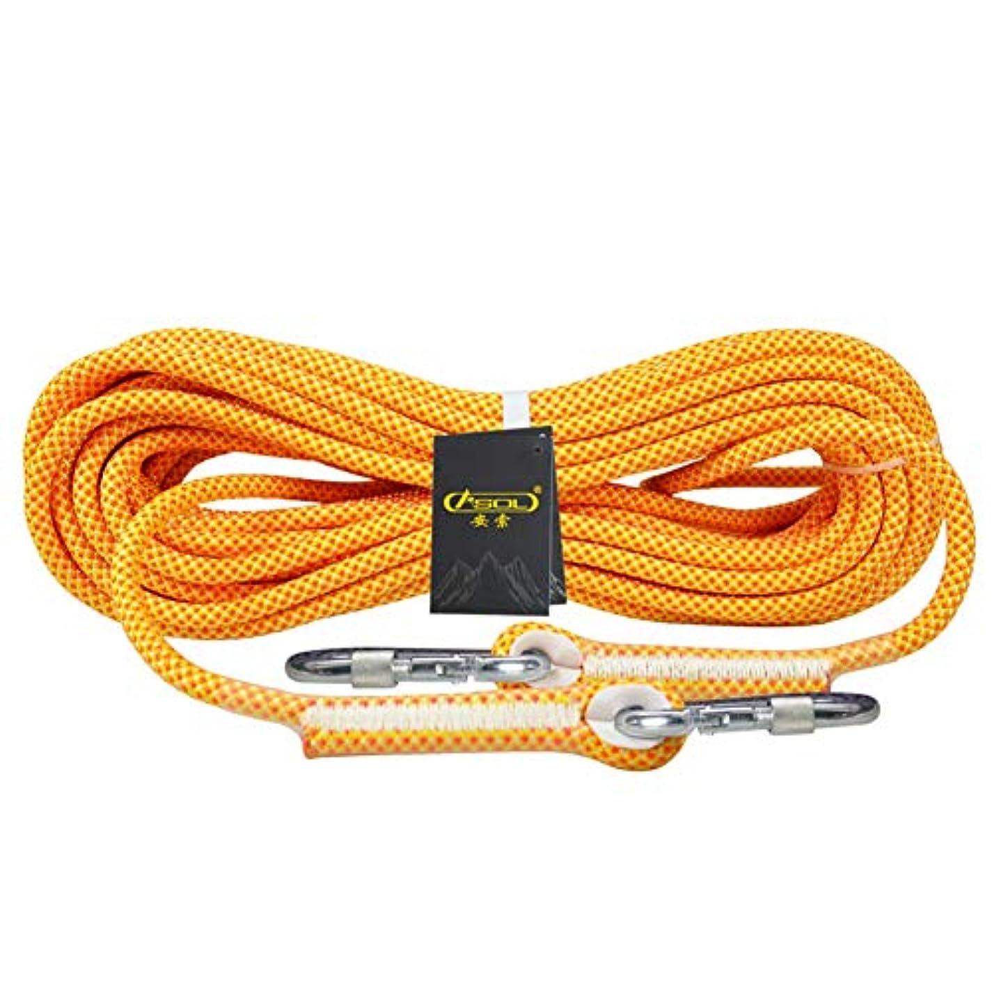 高く解説手当屋外安全ロープ12ミリメートル直径クライミングローププロフェッショナルハイキング高強度ポリエステルロープ火災エスケープ救助急行コード,Orange,10m