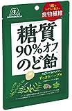 森永製菓 糖質90%オフのど飴 64g×7袋