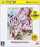 FolksSoul -失われた伝承- PlayStation 3 the Best(再廉価版)