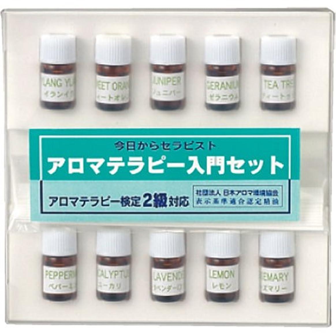 コンドームロール殺します生活の木アロマ入門セット検定2級対応