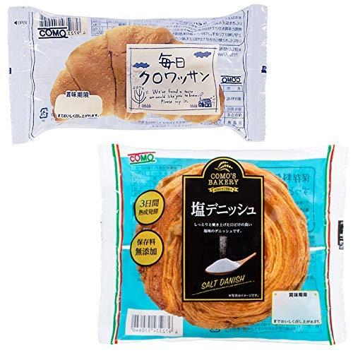 コモパン 毎日クロワッサン(20個)& 塩デニッシュ(18個)【セット売り】