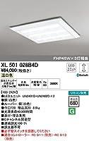 オーデリック ベースライト 【XL 501 028B4D】 店舗・施設用照明 テクニカルライト 【XL501028B4D】
