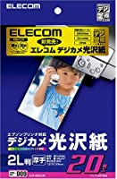 ELECOM エプソンインクジェット用デジカメ光沢紙(127×178MM) 20枚入り EJK-EG2L20