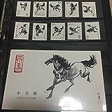 中国切手 徐悲鴻 奔馬 10種セット 1978年5月5日 ()