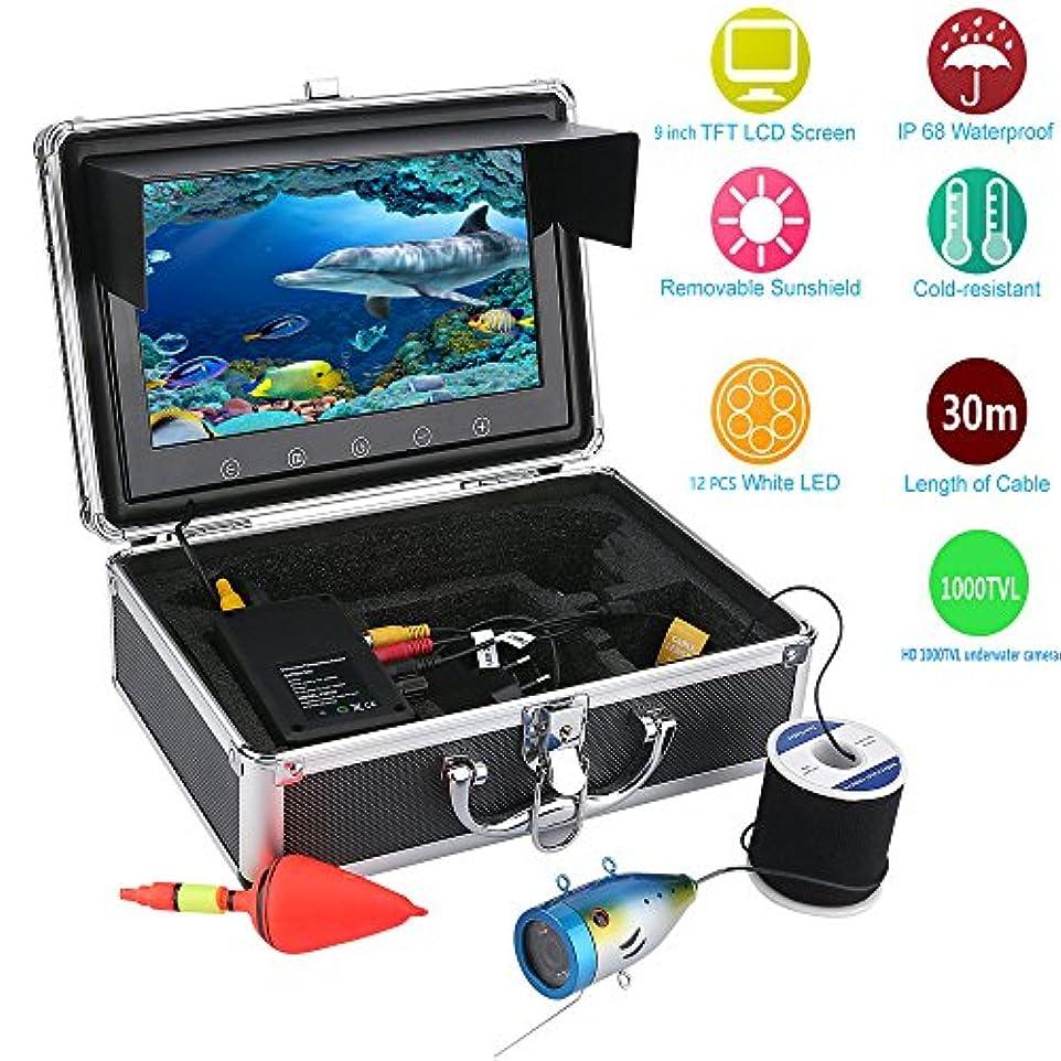パスポート先史時代の文房具水中フィッシュファインダー HD 水中カメラ9インチ液晶モニター IP68 防水 (30m)