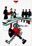 昭和島ウォーカー[DVD]