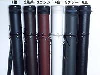 弓道具 矢筒 レザー単色矢筒 単色矢筒 中 95cm~105cm 山武弓具店【E-003】 (白, ファスナー下100cm)