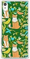 sslink SO-03H Xperia Z5 Premium エクスぺリア プレミアム ハードケース ca1324-4 CAT ネコ 猫 スマホ ケース スマートフォン カバー カスタム ジャケット docomo