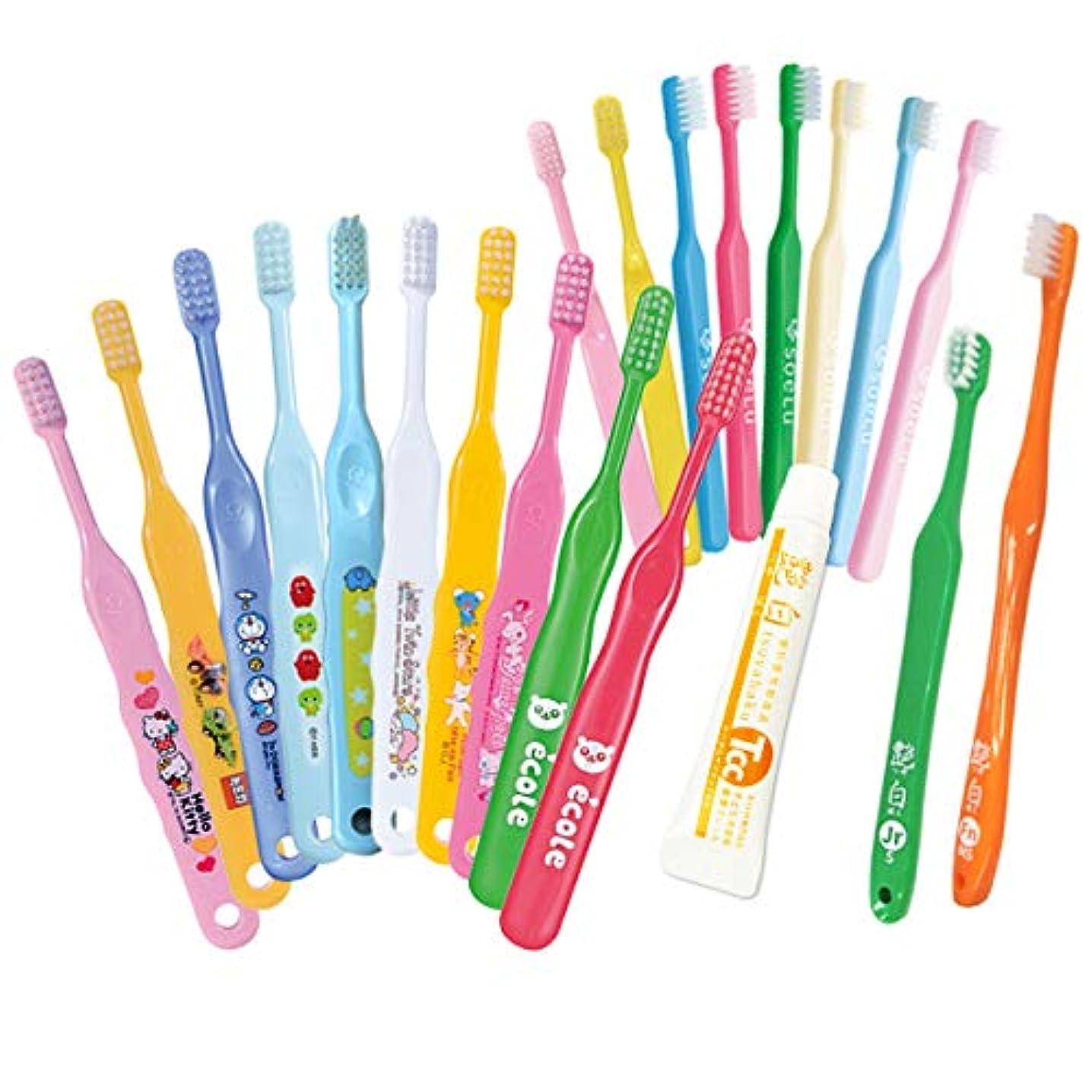 生き返らせる中もつれ歯科専売品 子供用 歯ブラシ (キャラクター入り) 20本セット (乳幼児~小学校低学年用)+艶白(つやはく) 薬用 歯磨きジェル トータルケアチャイルド Tcc 5g×1本