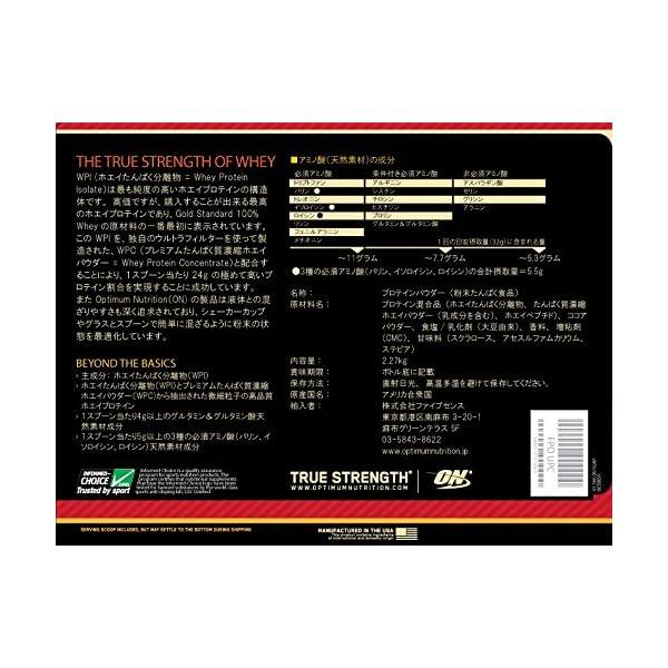 【国内正規品】Gold Standard 10...の紹介画像2