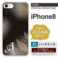 iPhone8 スマホケース ケース アイフォン8 イニシャル ぼかし模様 黒 nk-ip8-1595ini D