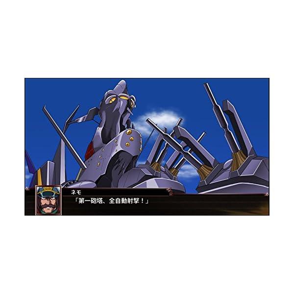 【PS4】スーパーロボット大戦Xの紹介画像6