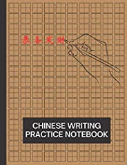 Chinese Writing Practice Notebook: A Beautiful Chinese Writing Practice Notebook For Beginner To Learning Chin