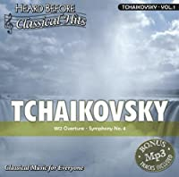 TCHAIKOVSKY V1 (HEARD BEFORE CLASS HITS) (輸入版)