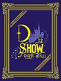 DなSHOW Vol.1(初回生産限定)[Blu-ray/ブルーレイ]